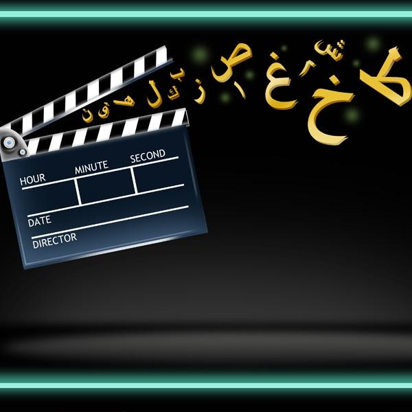 arabic content distributor